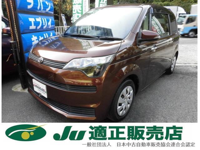 トヨタ F 地デジフルセグTVナビ Bluetooth 電動スライドドア 禁煙車 全国ロング保証