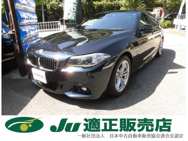 BMW 5シリーズ 523i Mスポーツ 純正ナビ 地デジフルセグTV バックカメラ Bluetooth ミュージックサーバー DVD再生 USB AUX ETC タイヤ新品 保証付