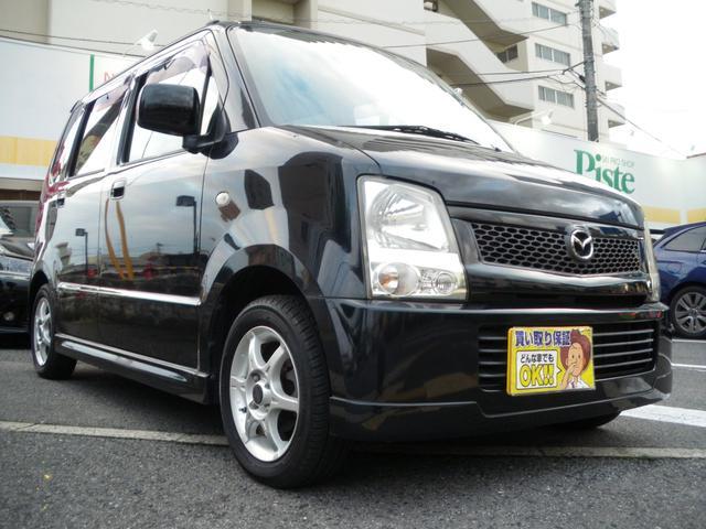 マツダ FX-Sスペシャル 4WD GOO鑑定車