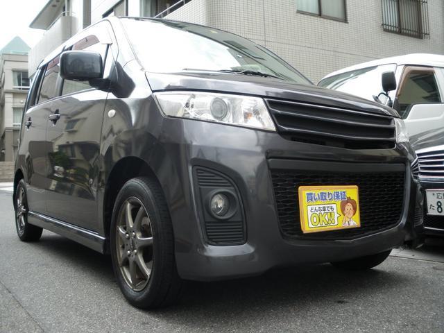 マツダ XS Tベルチェーン式 プッシュスタート GOO鑑定車