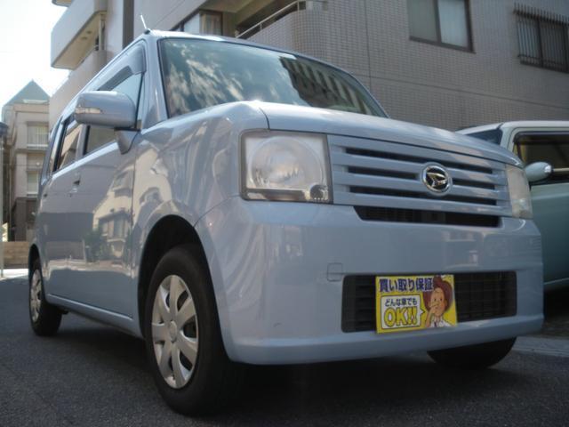 ダイハツ L リミテッド Tチェーン キーレス GOO鑑定車