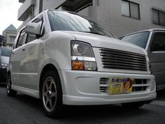 ワゴンR250T Tベルチェーン式 GOO鑑定車