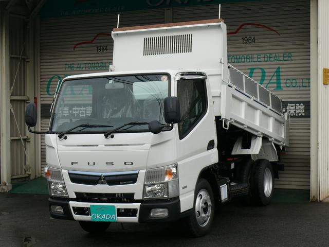 キャンター(三菱) ダンプ 中古車画像