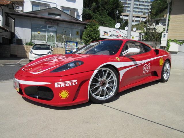 フェラーリ チャレンジ
