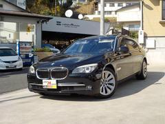 BMWアクティブハイブリッド7L ロング 後席モニター