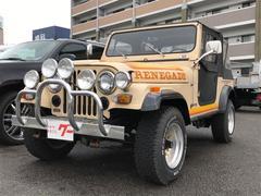 AMCジープ CJ−7レネゲード 4速MT 4WD エアコン パワステ