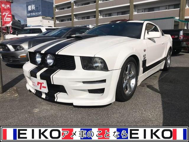 フォード GT 5速MT 革シート ETC ナビ 社外マフラー