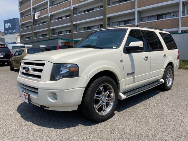 フォード エクスペディション リミテッド 8人乗り 4WD 実走行証明書付 革シート パワーシート サンルーフ ETC HDDナビ フルセグTV Bluetooth フリップダウンモニター ヘッドレストモニター クルコン AW20インチ