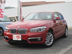 BMW118i スタイル コンフォートPKG アドバンスパーキング