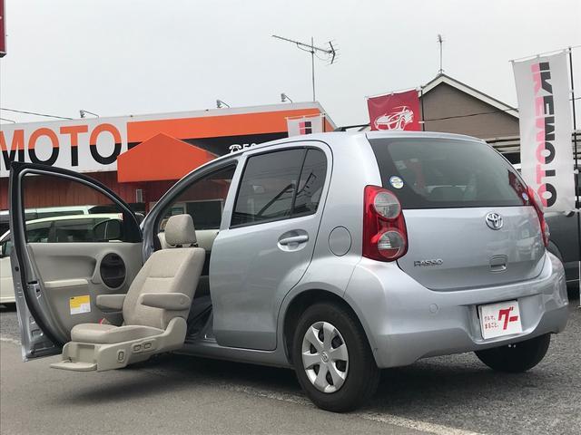 トヨタ パッソ X 福祉車両 ウェルキャブ車 助手席電動リフトアップシート