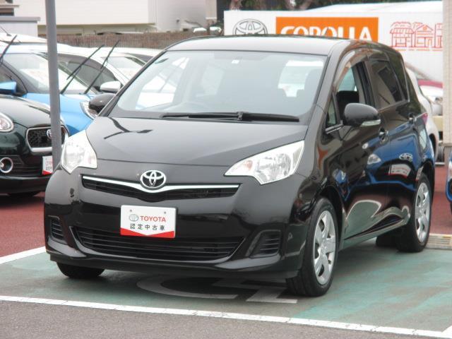 トヨタ G 盗難防止システム スマートキー ワンセグ ナビ CD