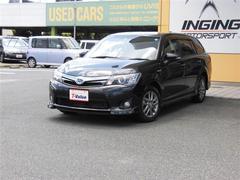 カローラフィールダーハイブリッドG トヨタ認定車 HIDヘッドライト ワンオーナ