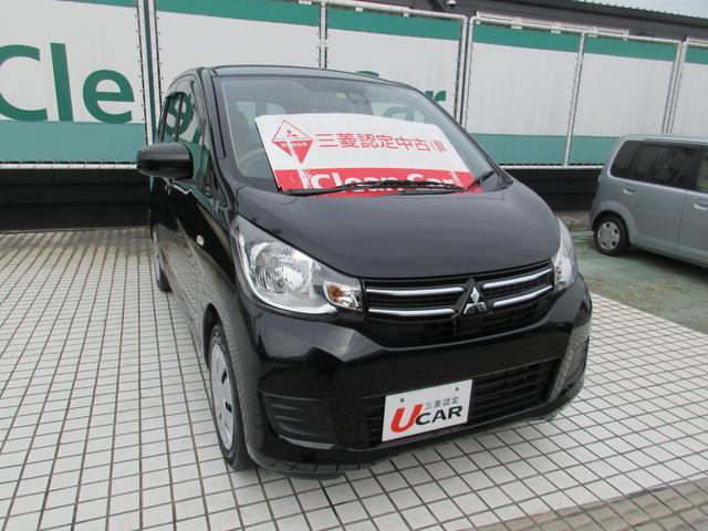 三菱 eKワゴン M e-アシスト オートマ フル装備 純正オーディオ