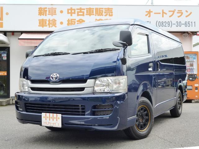 トヨタ GL 10人乗りナビワンセグETCドラレコ付