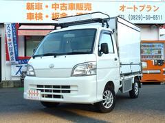 ハイゼットトラックコンビニ型移動販売車 拡声器付 8ナンバー加工車登録