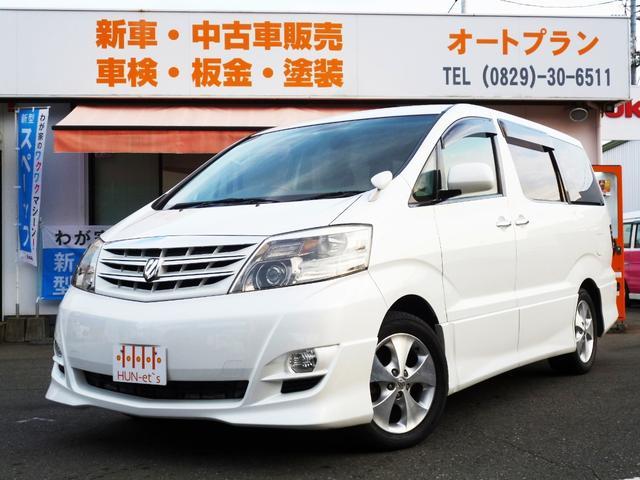 トヨタ AS プラチナセレクションII HDDナビ地デジ