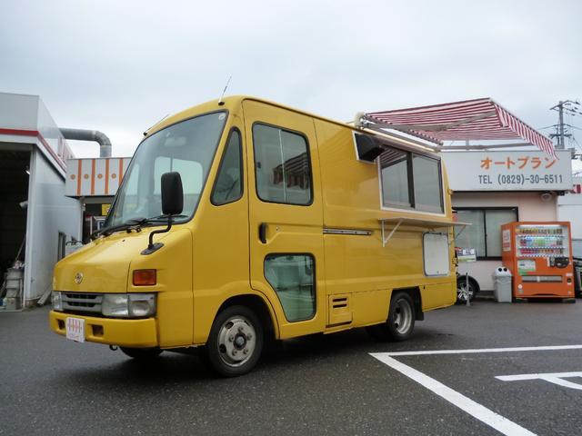 トヨタ 移動販売車 排ガス規制適合 8ナンバー加工車登録