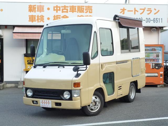 トヨタ DX 移動販売車 ツートンカラー