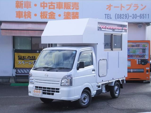 マツダ KCエアコン・パワステ 移動販売車 BOXタイプ