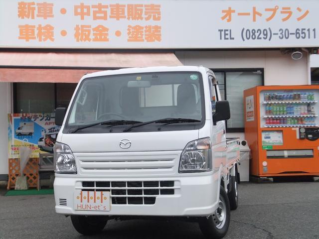 マツダ スクラムトラック KCエアコン・パワステ ナビ・バックカメラ・ETC付