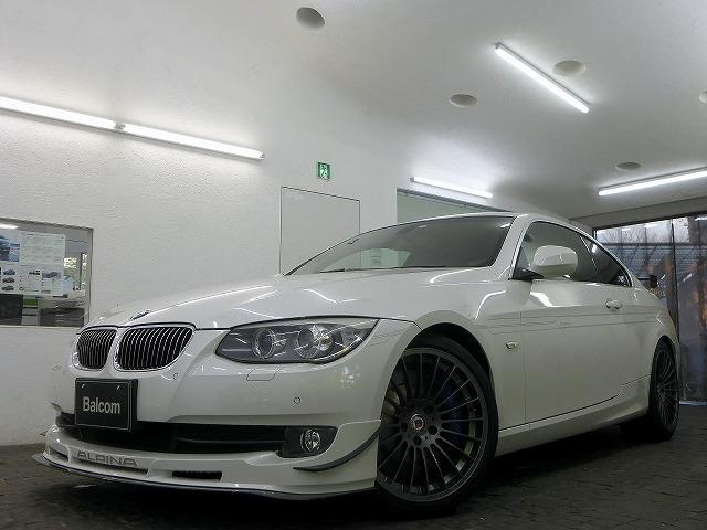 BMWアルピナ GT3世界限定99台19AWアルカンターラシートスマートキー