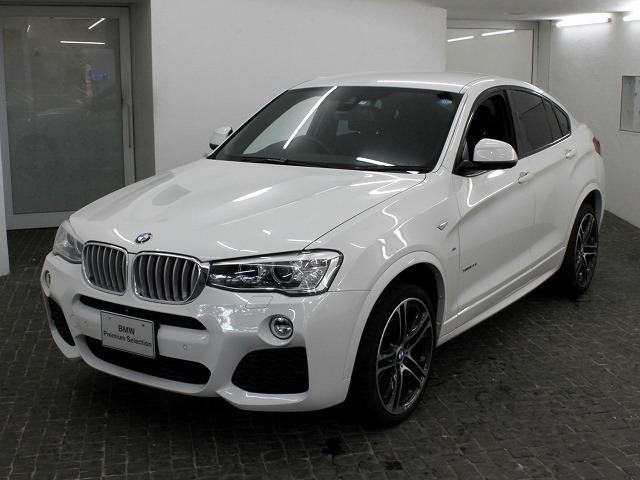 BMW xDrive 28i Mスポーツ OP20AW クルコン