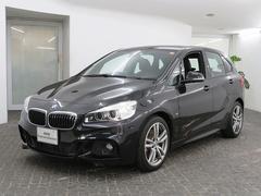 BMW225i xDriveアクティブツアラー Mスポーツ 黒革