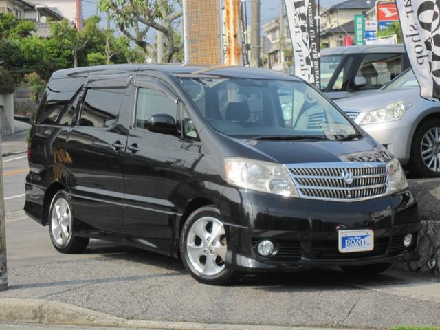 トヨタ AS 両側電動ドア HDD地デジナビ バックカメラ 7人乗り