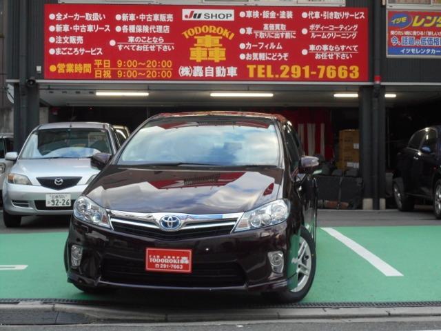 トヨタ S LEDエディション ETC カーナビ ABS