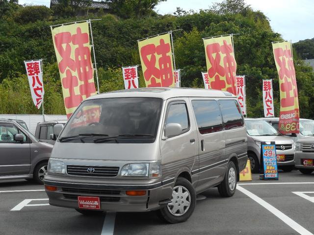 トヨタ スーパーカスタム ディーゼル 4ナンバー登録可 サンルーフ
