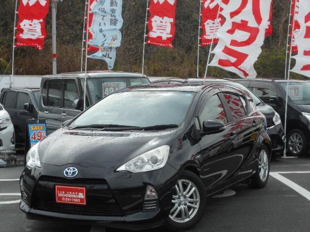 「トヨタ」「アクア」「コンパクトカー」「広島県」の中古車