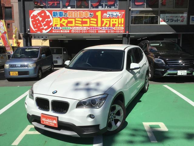 BMW X1 sDrive 18i HDDナビ ワンセグTV ETC スマートキー オートエアコン 純正アルミ