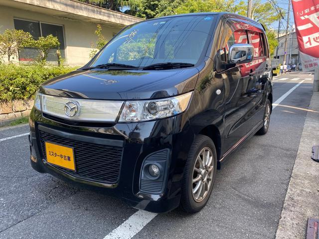 マツダ AZワゴンカスタムスタイル XS タイミングチェーン・HID・ETC・ナビ付