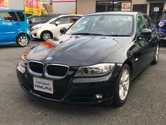 BMW320i 6MT 純正ナビ