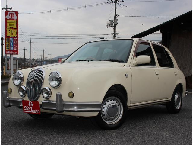 ファイナルモデル限定車10周年アニバーサリー レッドレザー