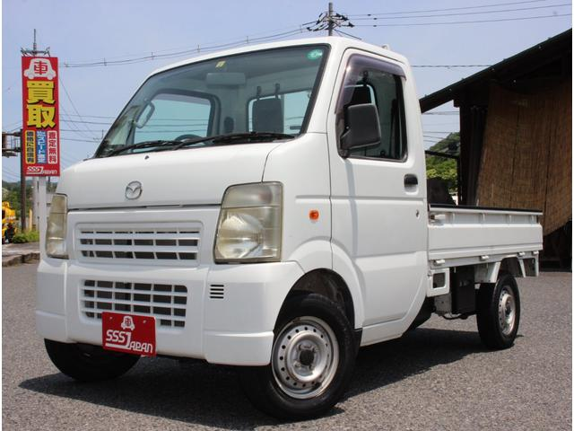マツダ スクラムトラック KCスペシャル 4WD オートマ エアコン パワーステアリング ラジオ 三方開