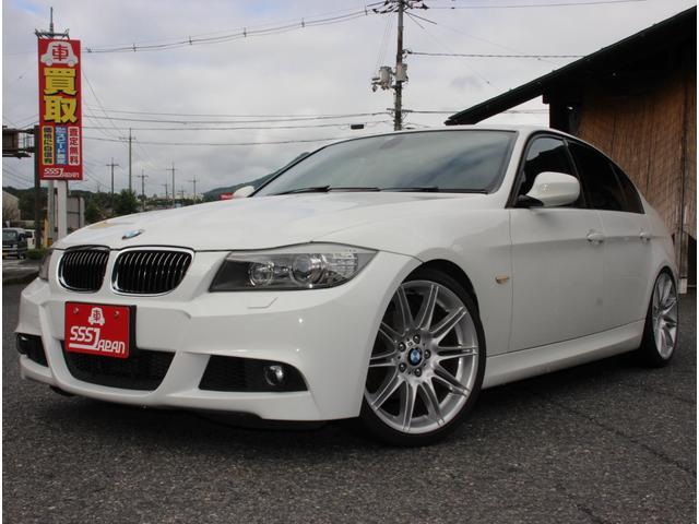 BMW 325i Mスポーツパッケージ 3000cc 19インチアルミ ローダウン アーキュレーマフラー トランクスポイラー 純正ナビ フルセグTV DVD再生 インターフェイス ETC スマートキー リヤフィルム HID パドルシフト