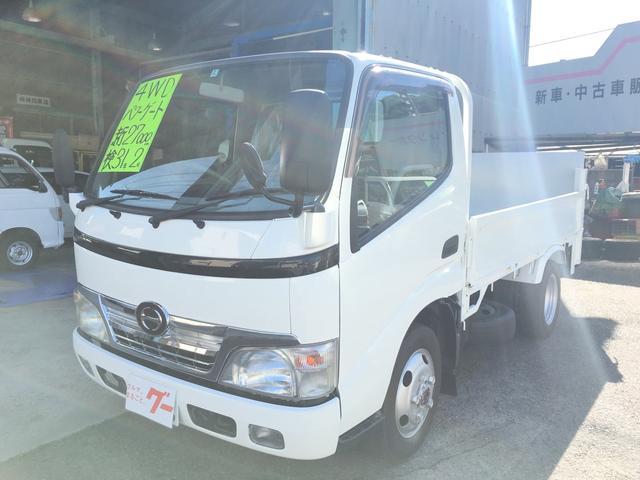 日野 トラック 4WD エアコン 5MT