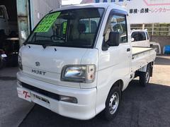 ハイゼットトラック4WD 三方開 エアコン 5MT