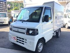 ミニキャブトラック4WD 冷蔵冷凍車 エアコン 5MT