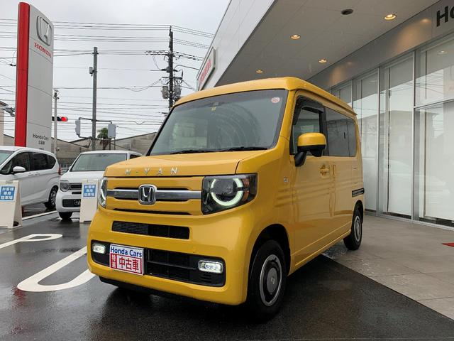 「広島県」の「ホンダ」「N-VAN+スタイル」「軽自動車」の中古車