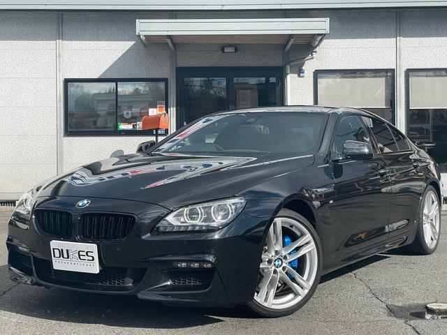BMW 640iグランクーペ サンルーフ