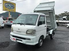 ハイゼットトラックスペシャル改 PTOダンプ 4WD ノンスリップデフ付