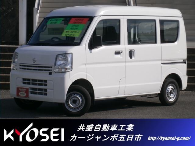 日産 DX 5AGS車 エアコン パワステ