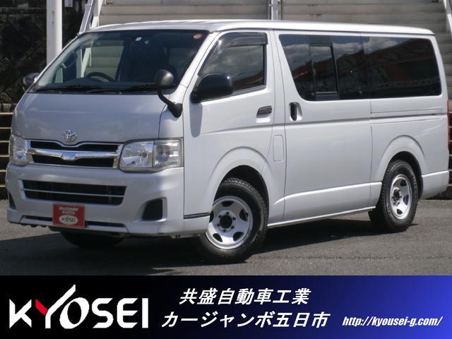 トヨタ ロングDX GLパッケージ メモリーナビゲーション ETC
