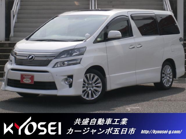 トヨタ 2.4Z 後席TVモニター ETC メモリーナビゲーション
