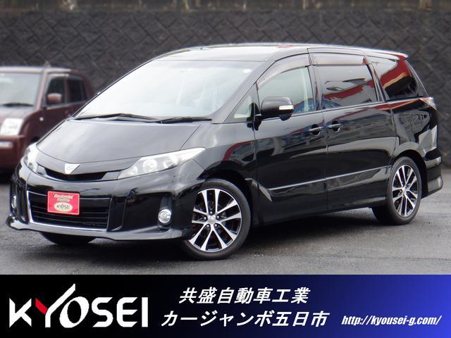 トヨタ アエラス Bluetooth対応ナビ ETC フリップダウンモニター 両側電動スライドドア フルオートエアコン スマートキー クルーズコントロール オートライト ドライブレコーダー