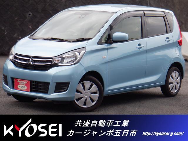 三菱 M e-アシスト ナビ シートヒーター