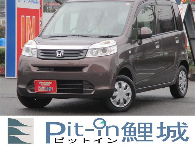 ホンダ C メモリーナビ ETC ユーザー買取車