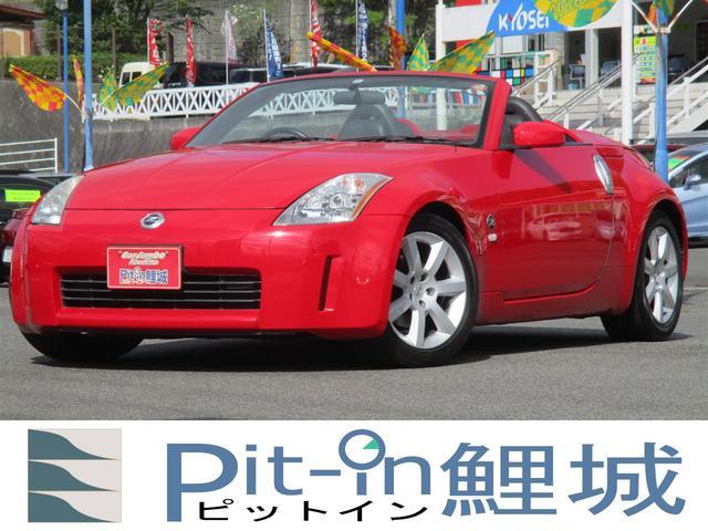 日産 ロードスターバージョンT 電動オープン 本革シート 新品幌